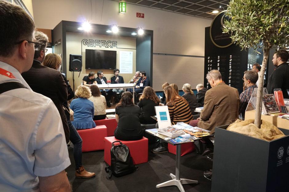 Okrogla miza BalkaNoir na grški stojnici knjižnega sejma Frankfurt 2018