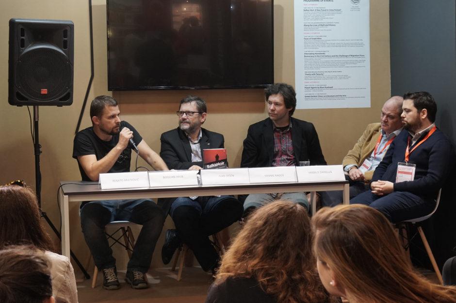 Renato Bratkovič, Bogdan Hrib, Ivan Sršen, Yannis Ragos in Vassilis Danellis
